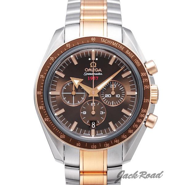 オメガ OMEGA スピードマスター ブロードアロー 1957 321.90.42.50.13.001 新品 時計 メンズ