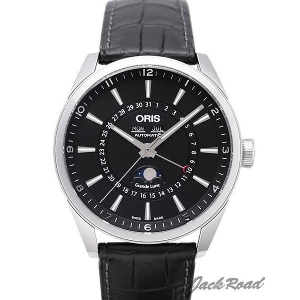 オリス ORIS アーティックス コンプリケーション 915 7643 4054D 【新品】 時計 メンズ