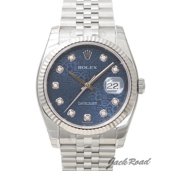 ロレックス ROLEX デイトジャスト 10Pダイヤ 116234G 【新品】 時計 メンズ
