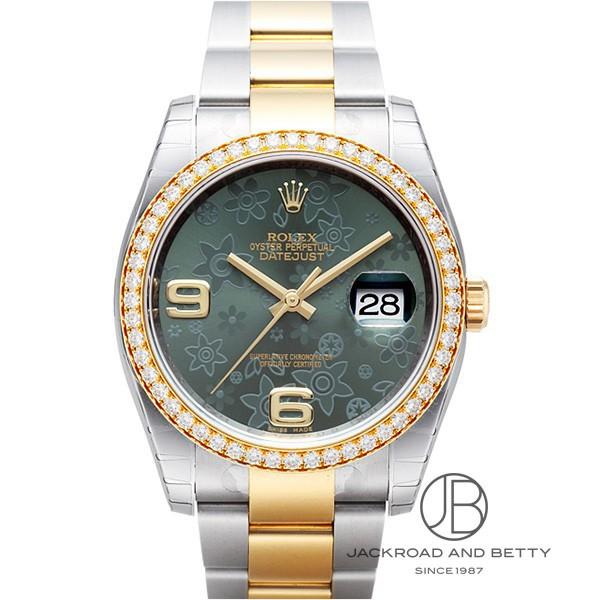 ロレックス ROLEX デイトジャスト ダイヤモンドベゼル 116243 新品 時計 メンズ