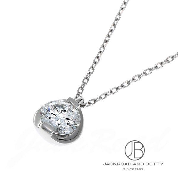 ノーブランド NoBrand ダイヤモンドネックレス 0.556ct/H/SI2/Ex 【新品】 ジュエリー ブランドジュエリー