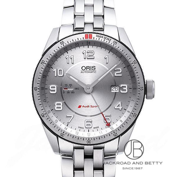 オリス ORIS アーティックス GT GMT 747 7701 4461M 【新品】 時計 メンズ