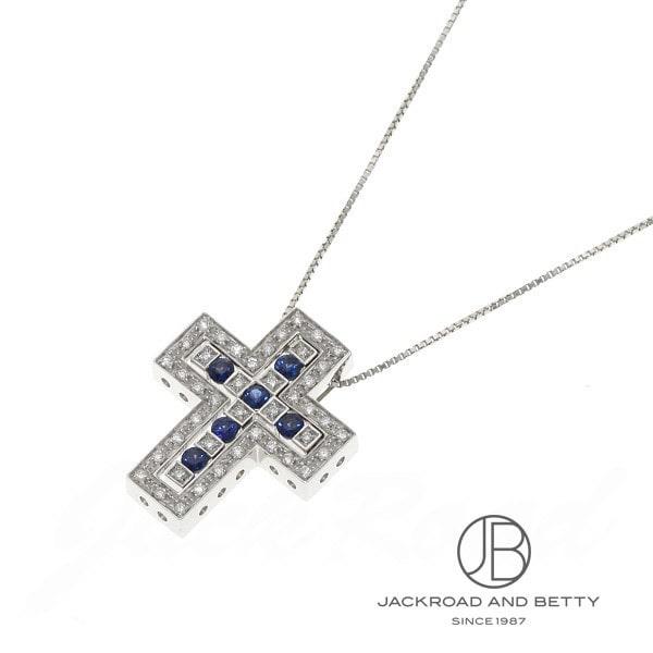 ダミアーニ DAMIANI ベルエポック ダイヤ&サファイア ネックレス(S) 20039533 新品 ジュエリー ブランドジュエリー