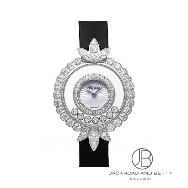 ショパール CHOPARD ハッピーダイヤモンド 209424-1001 新品 時計 レディース
