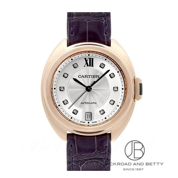 カルティエ CARTIER クレ ドゥ カルティエ 35mm WJCL0032 【新品】 時計 レディース