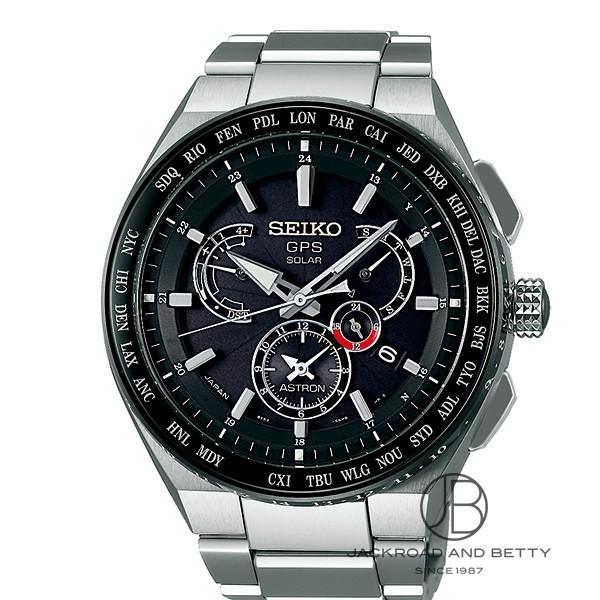 セイコー SEIKO アストロン エグゼクティブライン デュアルタイム SBXB123 【新品】 時計 メンズ