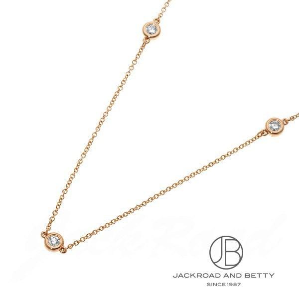 ティファニー TIFFANY&Co. エルサ・ペレッティ ダイヤモンド バイザヤード ネックレス 3P 27953948 D:0.21ct 新品 ジュエリー ブランドジュエリー