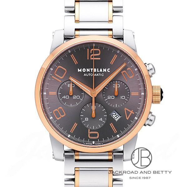 モンブラン MONTBLANC タイムウォーカー クロノグラフ オートマティック 107321 【新品】 時計 メンズ