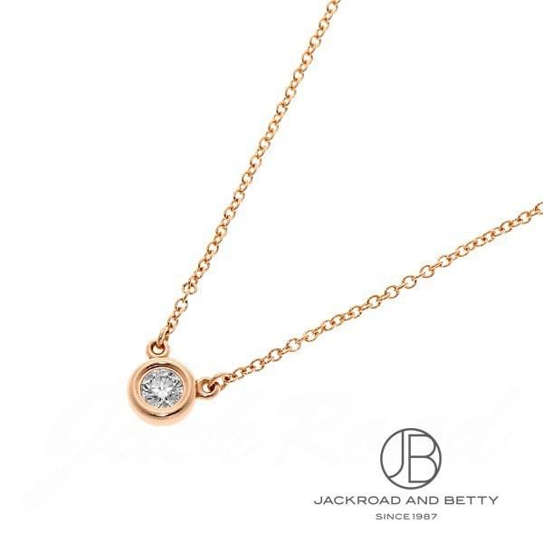 ティファニー TIFFANY&Co. エルサ・ペレッティ ダイヤモンド バイザヤード ネックレス 28274564 D:0.17ct 新品 ジュエリー ブランドジュエリー