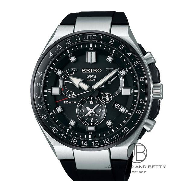 セイコー SEIKO アストロン デュアルタイム SBXB169 【新品】 時計 メンズ