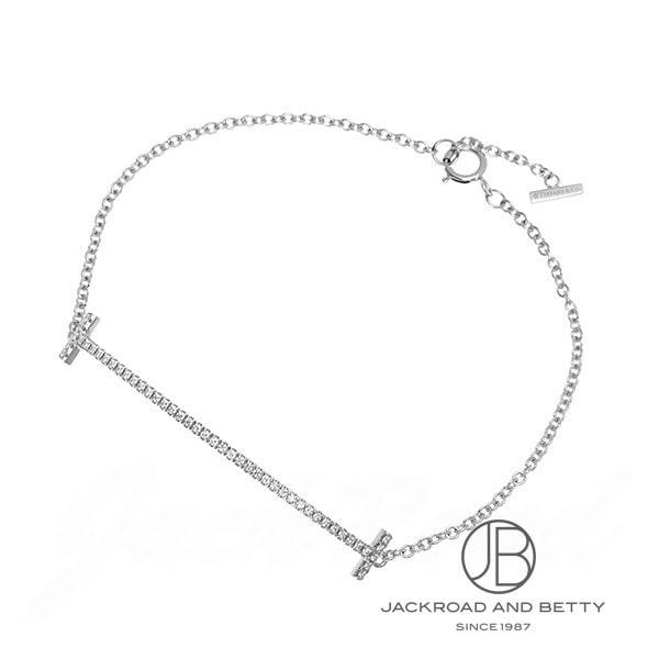 ティファニー TIFFANY&Co. Tスマイルブレスレット(スモール)ダイヤモンド K18WG 36667192 新品 ジュエリー ブランドジュエリー