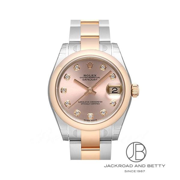 ロレックス ROLEX オイスターパーペチュアルデイトジャスト 178241G 【新品】 時計 レディース