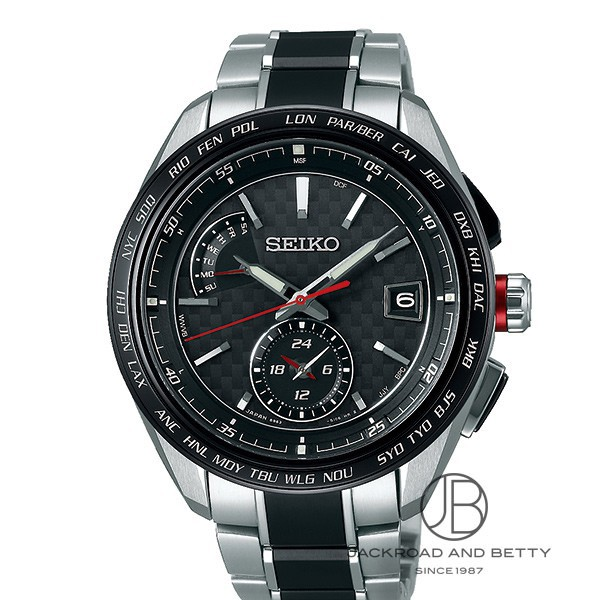 セイコー SEIKO ブライツ スポーティライン デュアルタイム 電波ソーラー SAGA259 新品 時計 メンズ