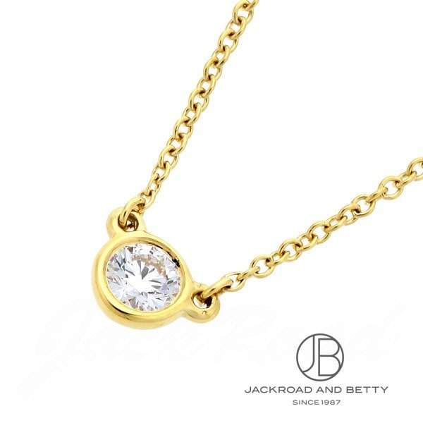 ティファニー TIFFANY&Co. エルサ・ペレッティ ダイヤモンド バイザヤード ネックレス 35008322 D:0.17ct 新品 ジュエリー ブランドジュエリー