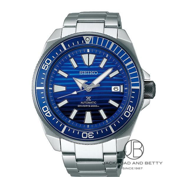 セイコー SEIKO プロスペックス ダイバースキューバ Save the Ocean SBDY019 新品 時計 メンズ