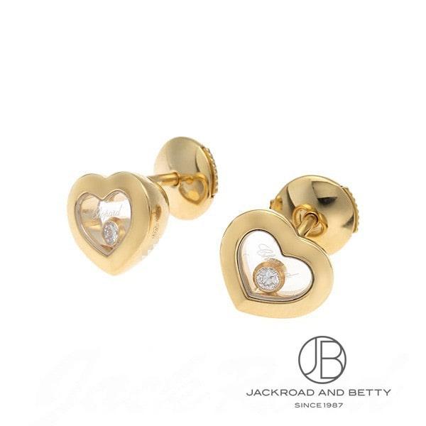 ショパール CHOPARD ハッピーダイヤモンド アイコン ピアス 83A054-0001 新品 ジュエリー ブランドジュエリー
