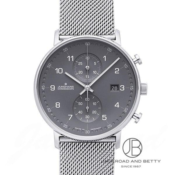 ユンハンス JUNGHANS フォーム C 041/4877.44 【新品】 時計 メンズ