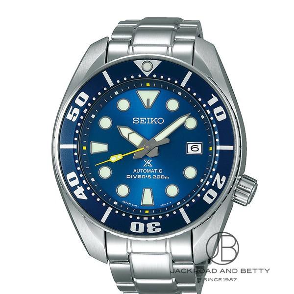 セイコー SEIKO プロスペックス ダイバースキューバ 限定モデル SBDC069 新品 時計 メンズ