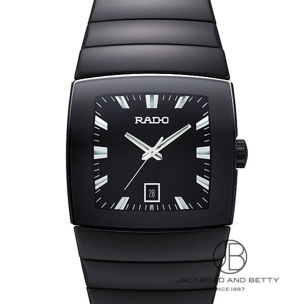 ラドー RADO シントラ R13724152 【新品】 時計 メンズ