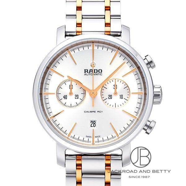 ラドー RADO ダイアマスター クロノグラフ オートマティック R14070103 新品 時計 メンズ