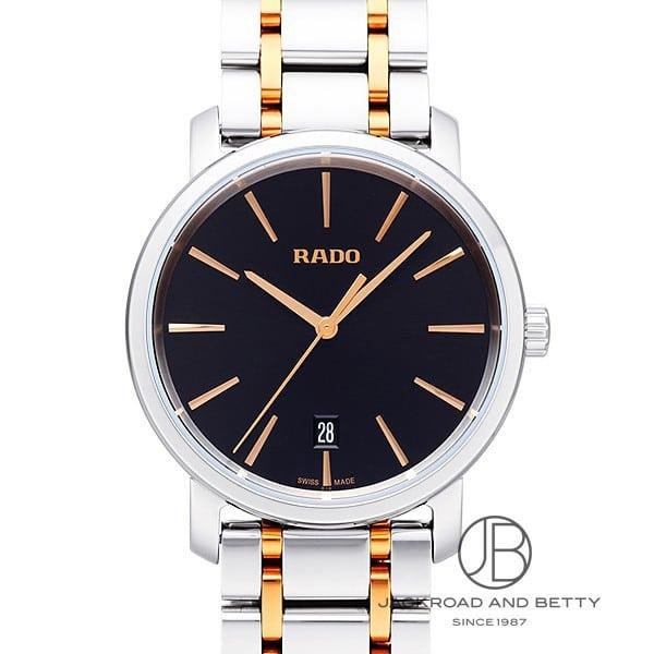 ラドー RADO ダイアマスター R14078163 新品 時計 メンズ