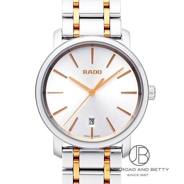 ラドー RADO ダイアマスター R14078103 新品 時計 メンズ