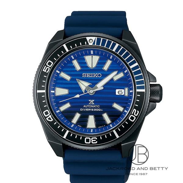 セイコー SEIKO プロスペックス ダイバースキューバ Save the Ocean スペシャルモデル SBDY025 【新品】 時計 メンズ