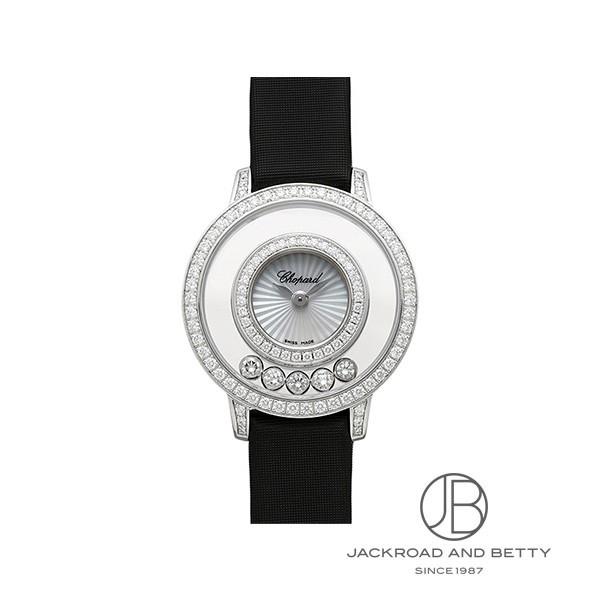 ショパール CHOPARD ハッピーダイヤモンド 209410-1001 【新品】 時計 レディース