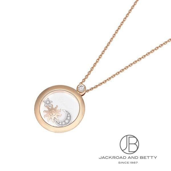 ショパール CHOPARD ハッピーダイヤモンド ネックレス 799434-5201 新品 ジュエリー ブランドジュエリー