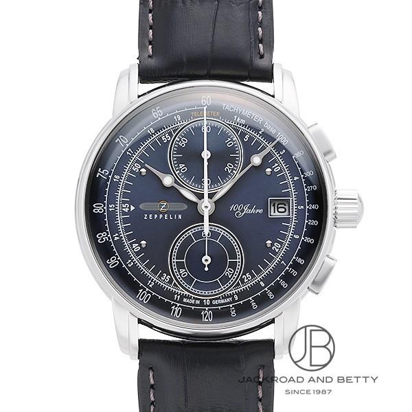 ツェッペリン ZEPPELIN ツェッペリン号 誕生100周年 記念モデル クロノグラフ 8670-3 【新品】 時計 メンズ