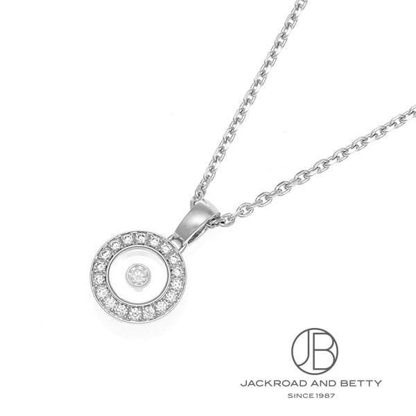 ショパール CHOPARD ハッピーダイヤモンド アイコンネックレス 79A017-1201 新品 ジュエリー ブランドジュエリー
