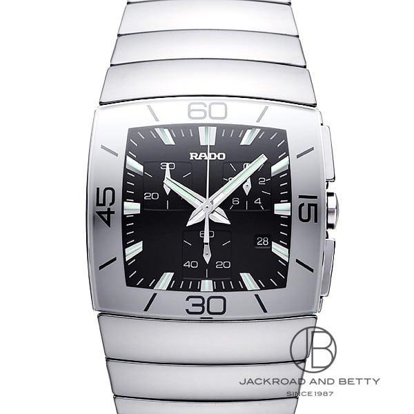 ラドー RADO シントラ クロノグラフ R13434172 新品 時計 メンズ