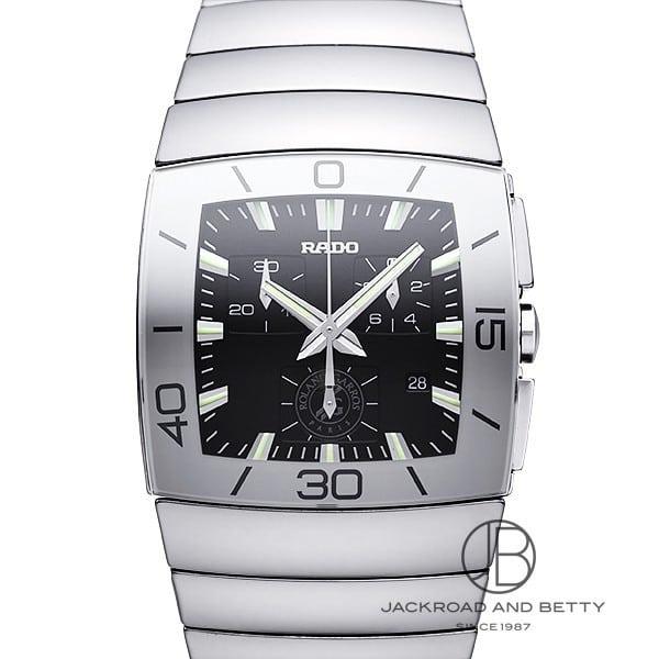 【在庫限り】 ラドー RADO シントラ クロノグラフ R13600022 新品 時計 メンズ, コレクターズショップ サザン bd77d9b6