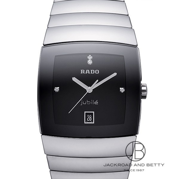 ラドー RADO シントラ ジュビリー XXL R13777702 新品 時計 メンズ