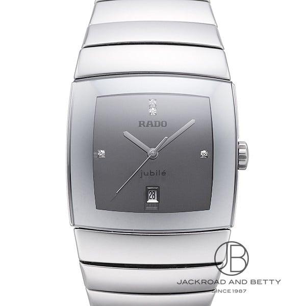 ラドー RADO シントラ ジュビリー R13720702 新品 時計 メンズ