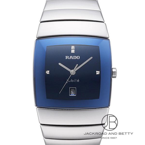 ラドー RADO シントラ ジュビリー R13811702 新品 時計 メンズ