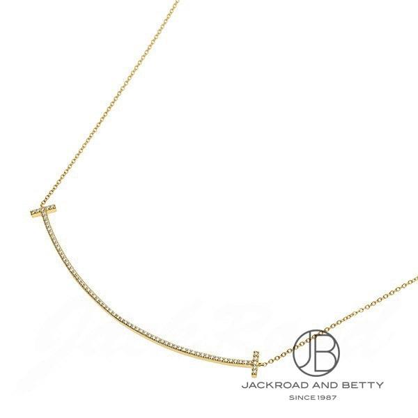 ティファニー TIFFANY&Co. Tスマイルペンダント ネックレス ダイヤモンド K18YG ラージ 34946078 新品 ジュエリー ブランドジュエリー