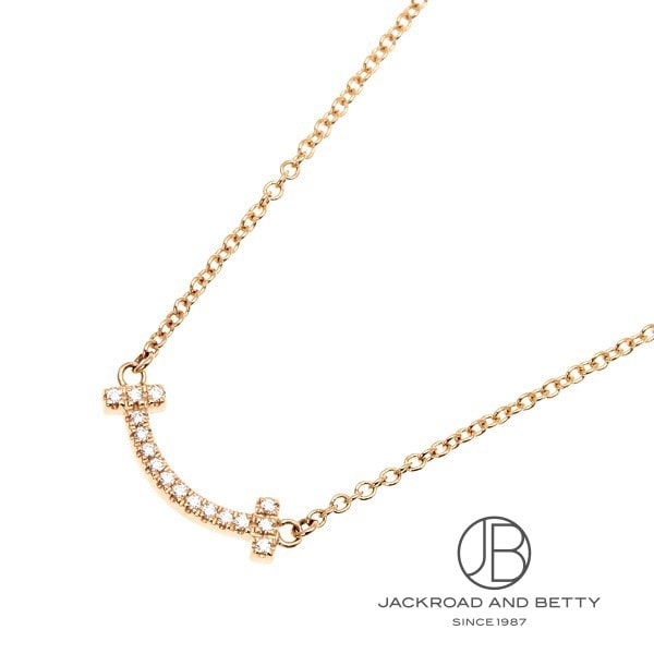 ティファニー TIFFANY&Co. Tスマイルペンダント(ミニ)ダイヤモンド K18RG 62617780 新品 ジュエリー ブランドジュエリー
