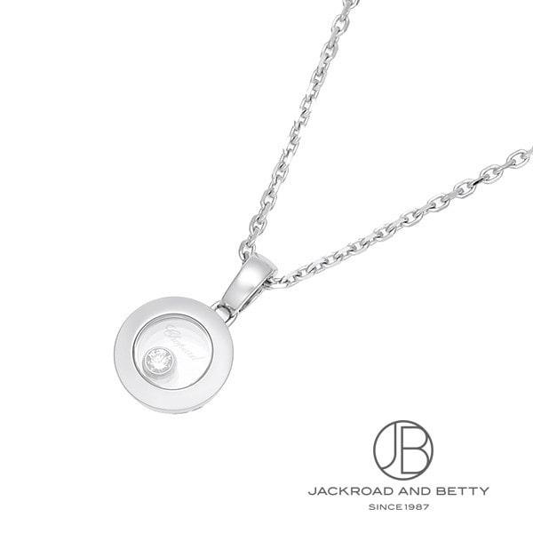 ショパール CHOPARD ハッピーダイヤモンド アイコンネックレス 79A017-1001 新品 ジュエリー ブランドジュエリー