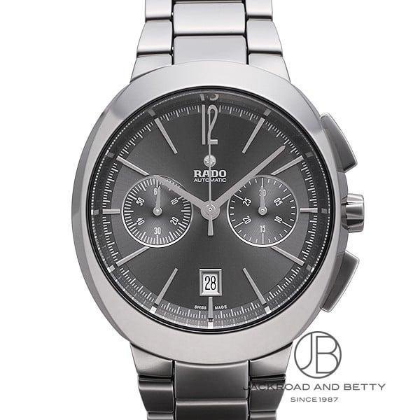 ラドー RADO Dスター クロノグラフ R15198102 新品 時計 メンズ