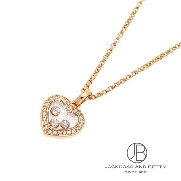 ショパール CHOPARD ハッピーダイヤモンド ネックレス 794502-5001 新品 ジュエリー ブランドジュエリー