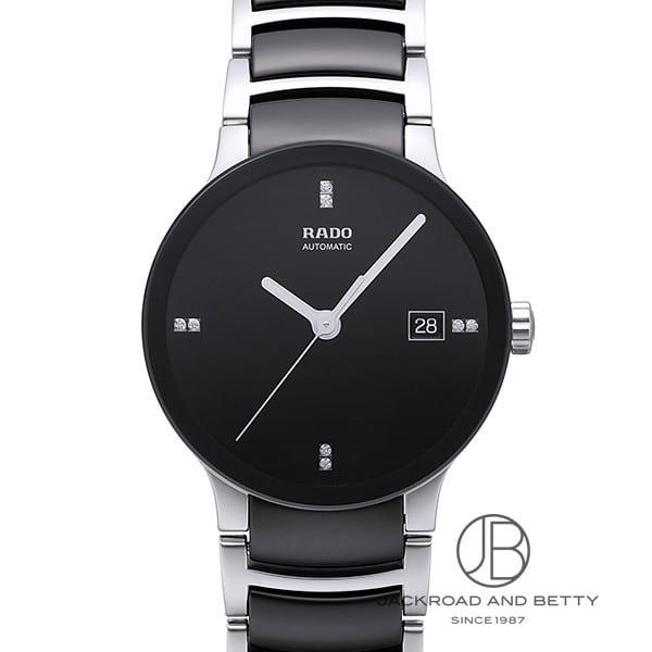 ラドー RADO セントリックス オートマティック R30941702 新品 時計 メンズ