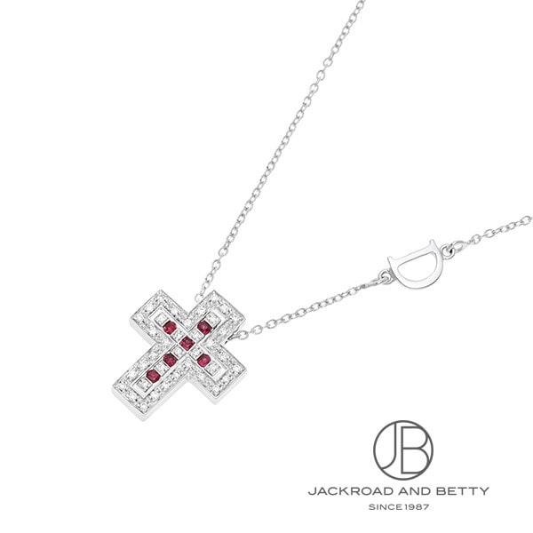 ダミアーニ DAMIANI ベルエポック ルビーダイヤモンド ネックレス(XXS) 20083510 新品 ジュエリー ブランドジュエリー