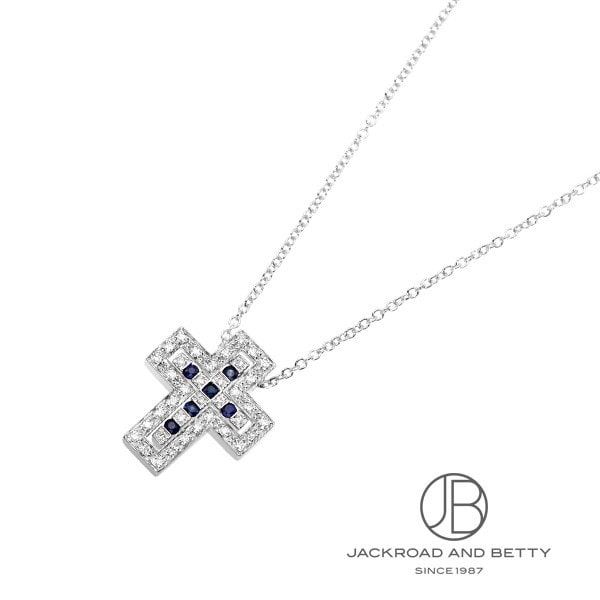 ダミアーニ DAMIANI ベルエポック サファイアダイヤモンド ネックレス(XXS) 20083513 新品 ジュエリー ブランドジュエリー