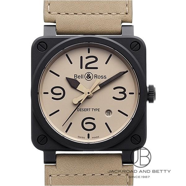 ベル&ロス BELL&ROSS BR03-92 デザートタイプ BR0392-DESERT-CE 【新品】 時計 メンズ