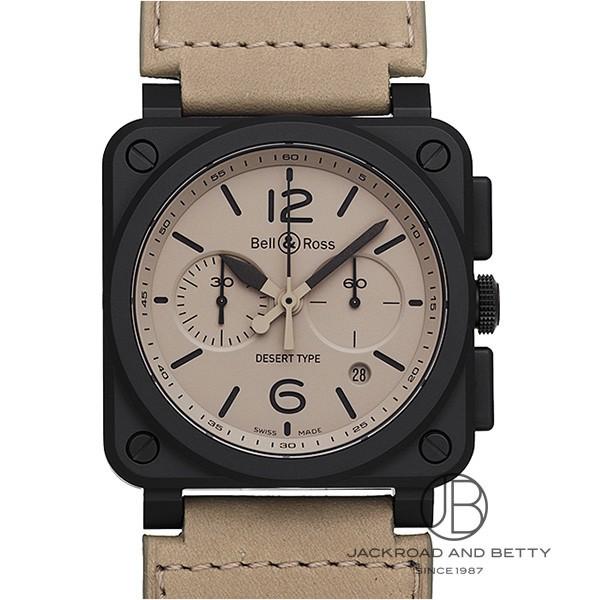 ベル&ロス BELL&ROSS BR03-94 デザートタイプ BR0394-DESERT-CE/SCA 【新品】 時計 メンズ
