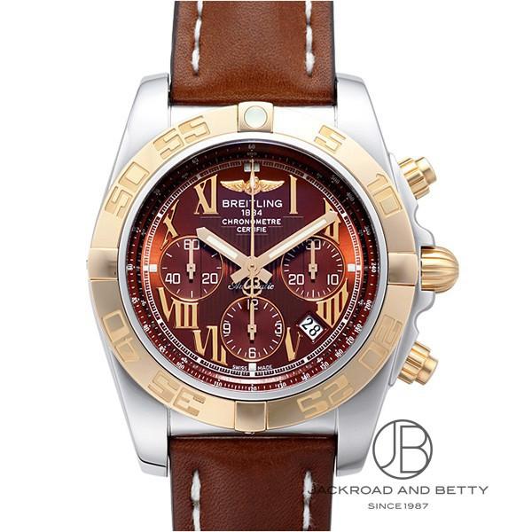ブライトリング BREITLING クロノマット44 C011Q67KBA 【新品】 時計 メンズ