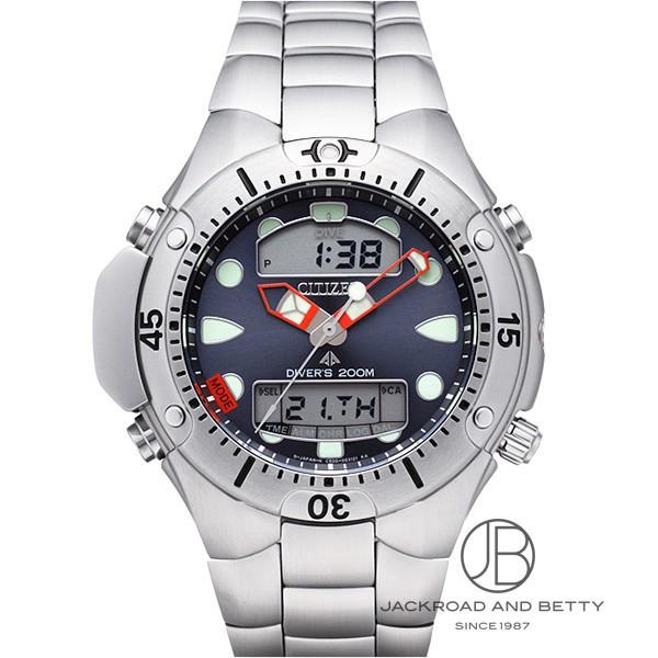 シチズン CITIZEN プロマスター アクアランド ダイバー JP1060-52L 新品 時計 メンズ