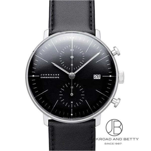 ユンハンス JUNGHANS マックスビル クロノスコープ 027/4601.00 【新品】 時計 メンズ