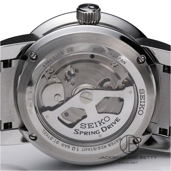 Seiko spring drive power reserve / Ref.SNR001